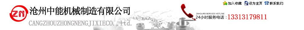 中能粉尘加湿机技术领先手动插板阀首页