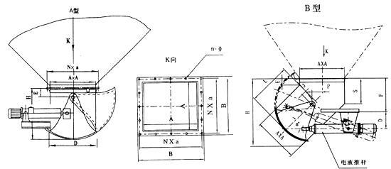 扇形房子结构图